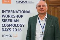 Профессор ТУСУРа – в числе самых высокоцитируемых учёных премии Web of Science Awards