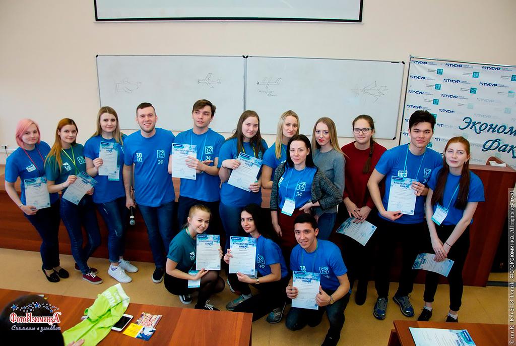 Подведены итоги проекта «Зимняя школа менеджмента – 2018»