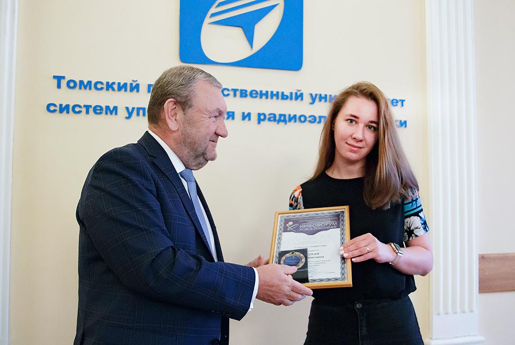 ВТУСУРе состоялось награждение сотрудников истудентов