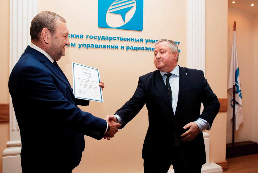 Заведующий кафедрой физического воспитания и спорта А. А. Ильин