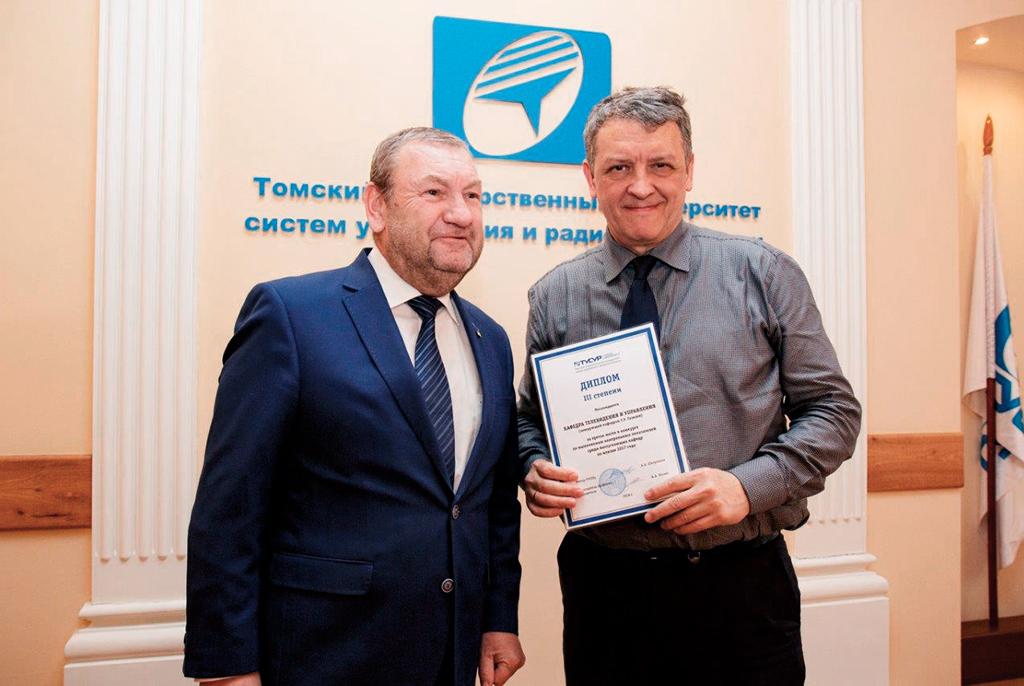Заведующий кафедрой телевидения и управления Т. Р. Газизов