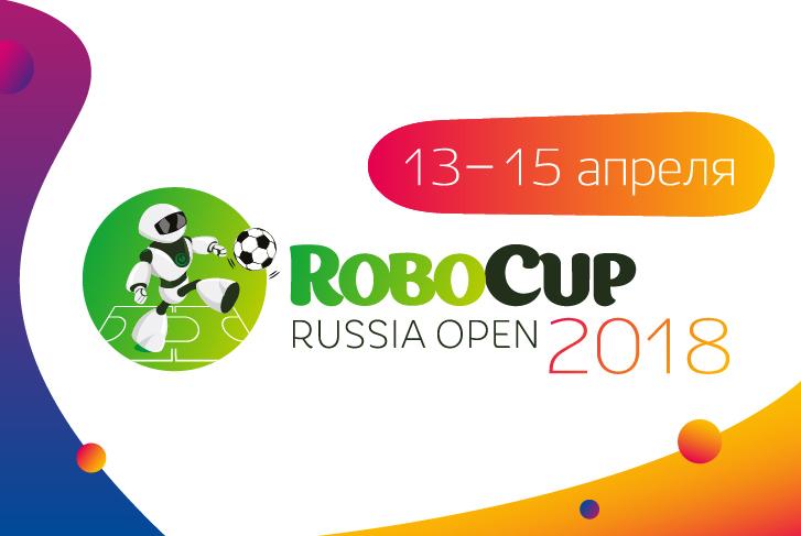10команд изТУСУРа участвуют внациональном этапе RoboCup – 2018