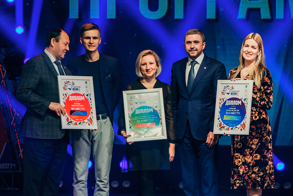 ТУСУР стал лауреатом фестиваля «Томская студенческая весна»