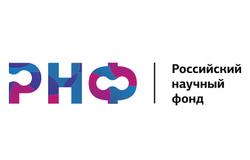 Инфраструктурный конкурс президентской программы исследовательских проектов