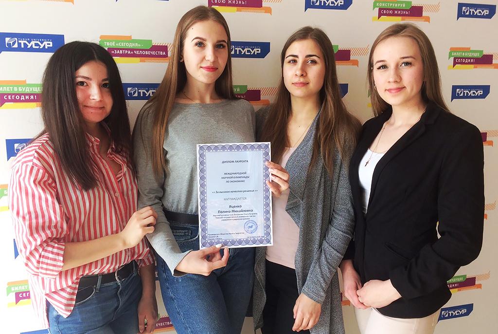 Студенты ТУСУРа стали призёрами международной научной олимпиады поэкономике