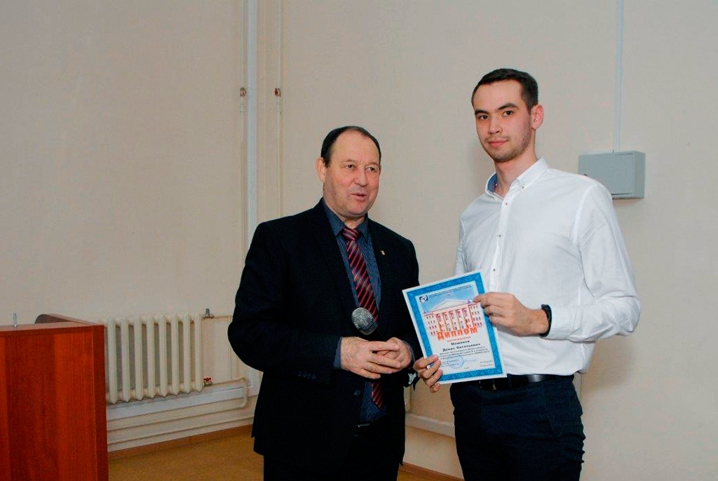 SIBINFO – 2018: победители конкурса ТУСУРа поинформационной безопасности