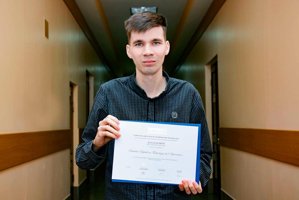 ТУСУР – EPITECH: первый диплом ирасширение сотрудничества