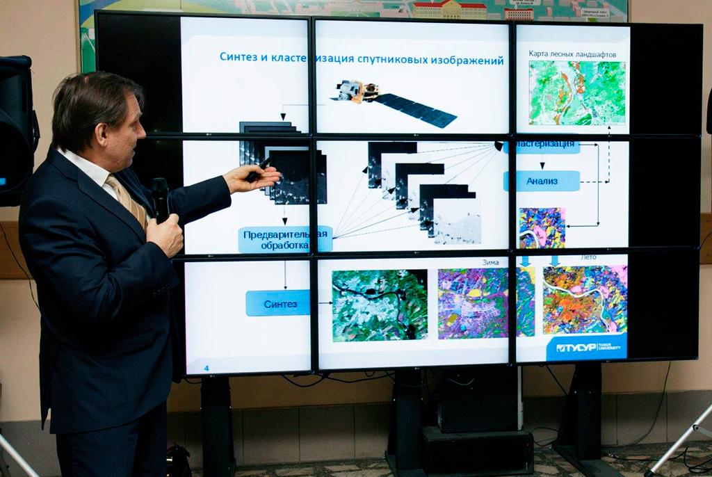 Учёные ТУСУРа фиксируют важные экологические иклиматические изменения спомощью мониторинга Земли изкосмоса