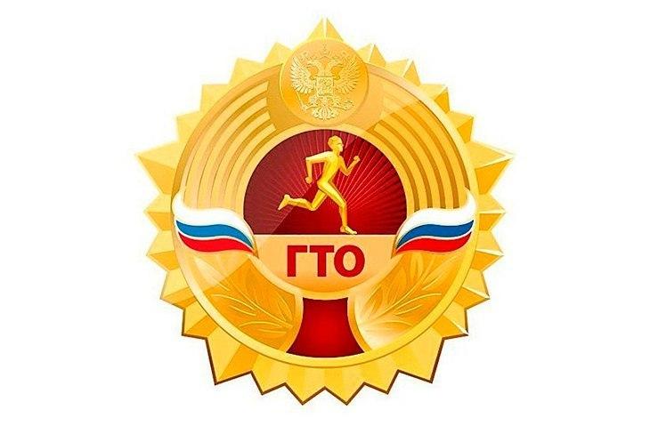 Студенты ТУСУРа смогут получить золотой знак ГТО