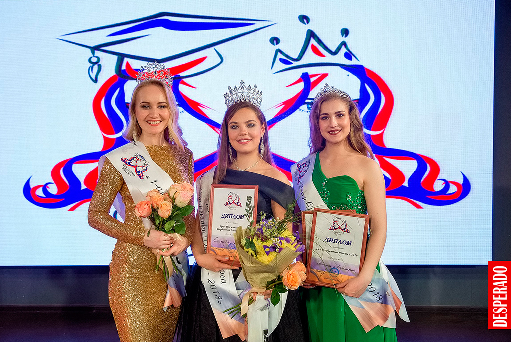 Студентка ТУСУРа получила титул первой студентки России