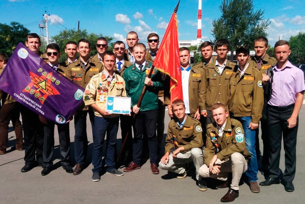 Первый отряд: стройотряд «РадиоBOOM» ТУСУРа отметил юбилей