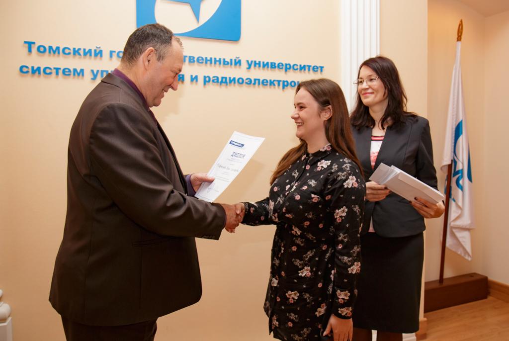 Лучшие выпускники – 2018: вТУСУРе наградили победителей первого конкурса