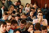 Мероприятия вТУСУРе – первые шаги внауку итехнологическое предпринимательство