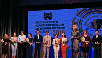 Выпускники ТУСУРа получили награды ипредставили вузнагубернаторском балу