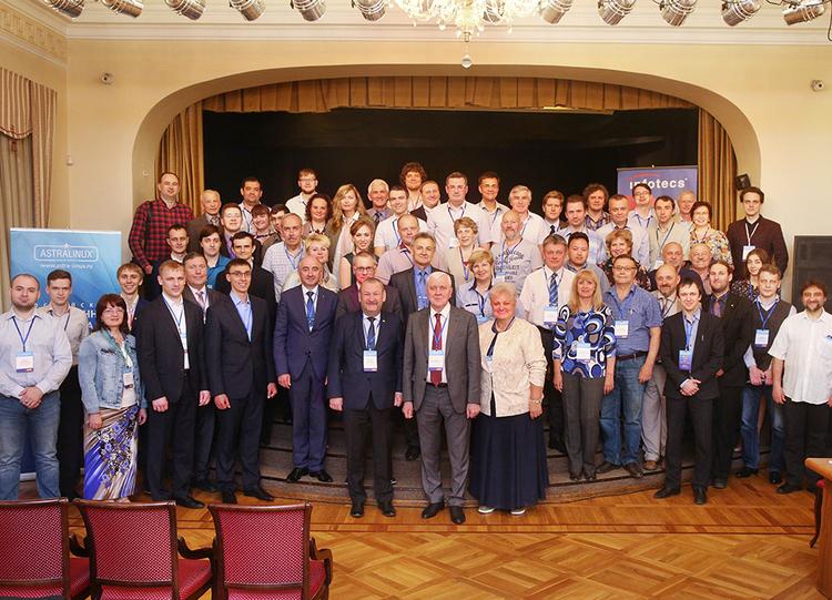 Конференция поинформационной безопасности ипленум СибРОУМО вТУСУРе