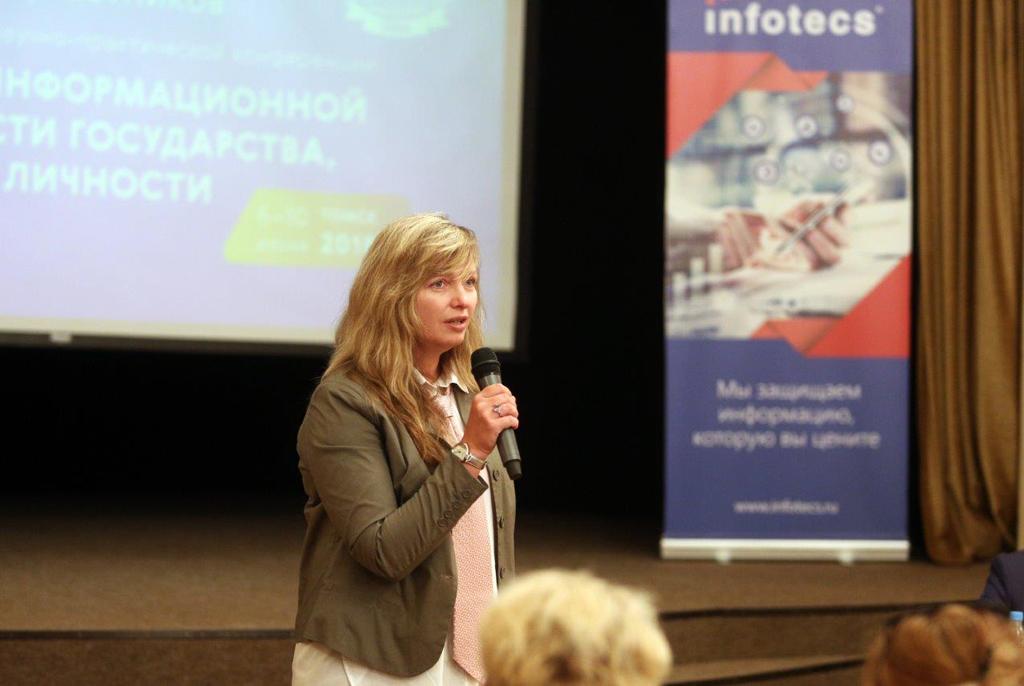 Анна Чефранова, директор учебного центра компании «ИнфоТеКС»