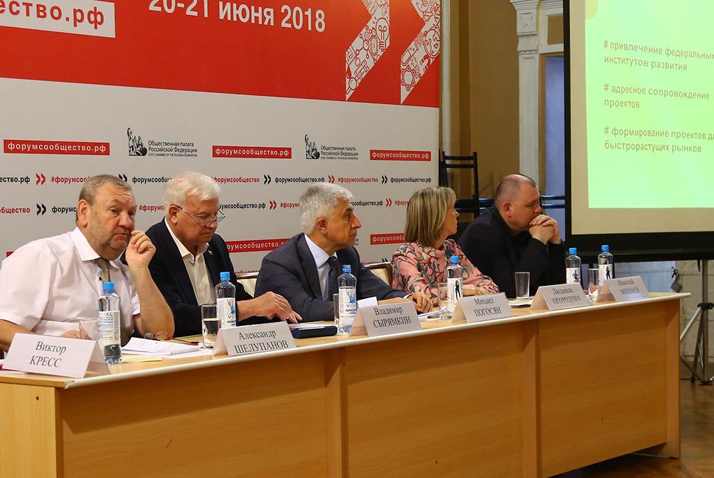 Фото: <a href='http://oprf.ru/press/news/2018/newsitem/45722' target='_blank'>сайт Общественной палаты РФ</a>