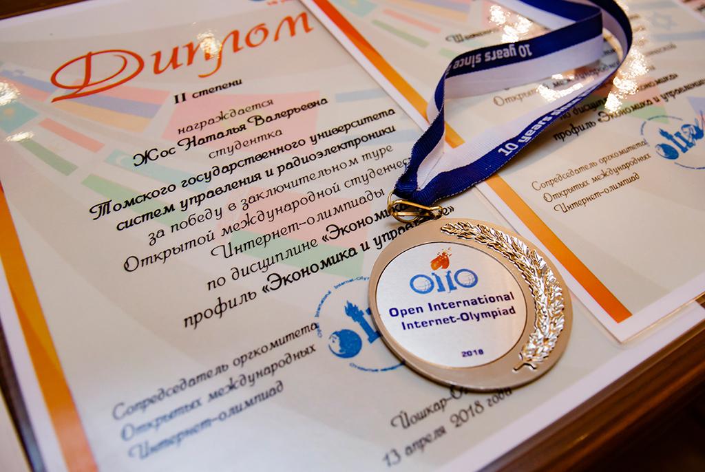 ВТУСУРе наградили сотрудников истудентов
