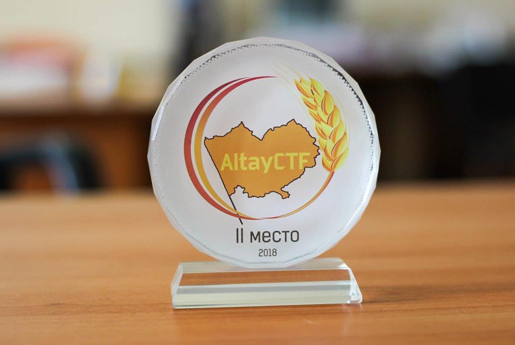 Команда ТУСУРа – призёр соревнований поинформационной безопасности AltayCTF – 2018