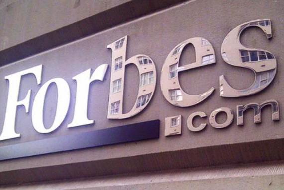 ТУСУР – впервом рейтинге вузов поверсии Forbes