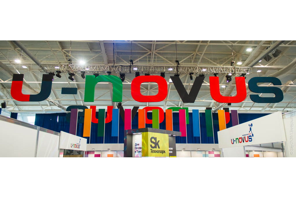 Тусуровцы приглашаются кучастию в Science Slam нафоруме U-NOVUS – 2018