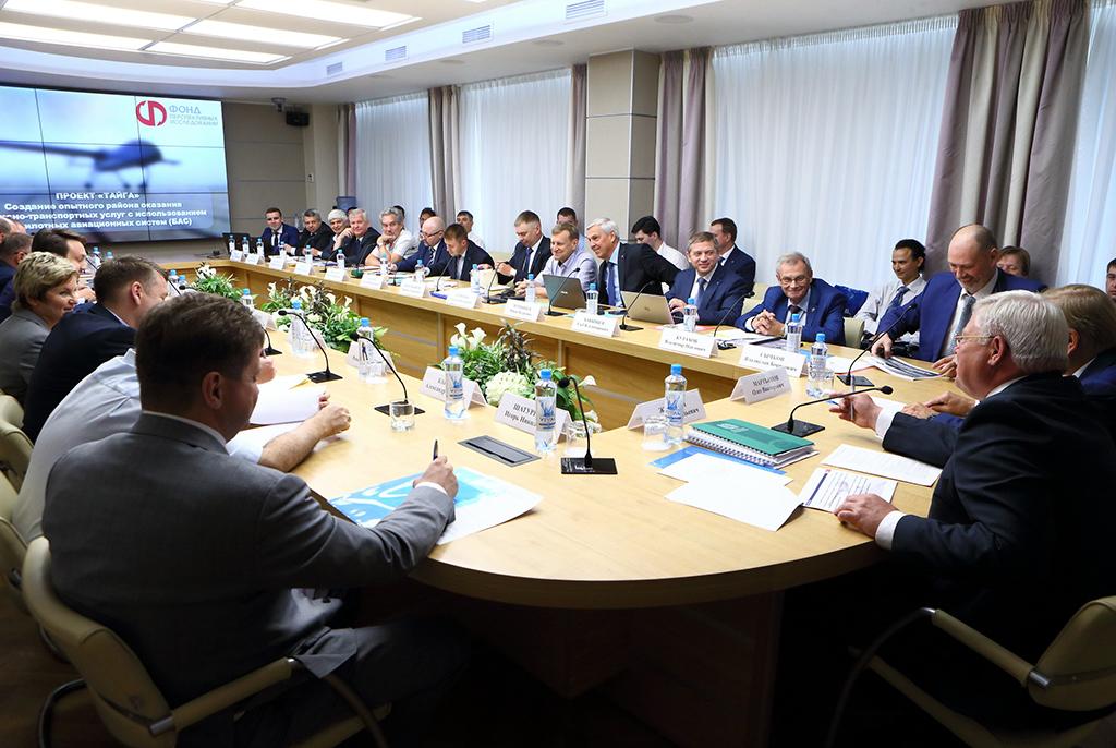 Фотографии: <a href='https://tomsk.gov.ru/news/front/view/id/30811' target='_blank'>tomsk.gov.ru</a>
