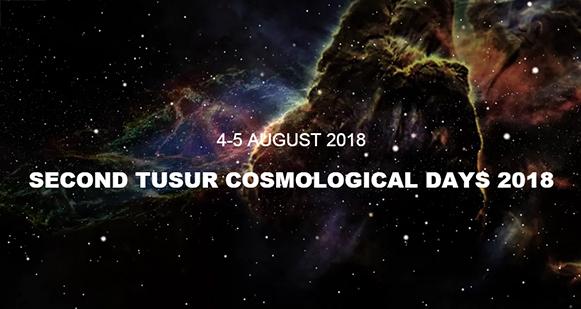 Сибирские дни космологии – 2018