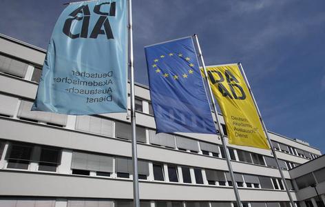 ТУСУР намерен расширять студенческие обмены, повышать академическую мобильность и научное сотрудничество с вузами Германии
