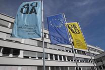ТУСУР выиграл в конкурсе и получил поддержку Германской службы академических обменов DAAD