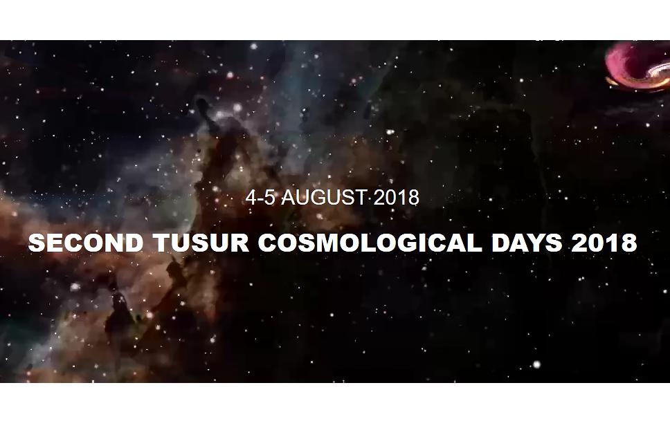 ВТУСУРе учёный-космолог расскажет оновой теории гибели Вселенной