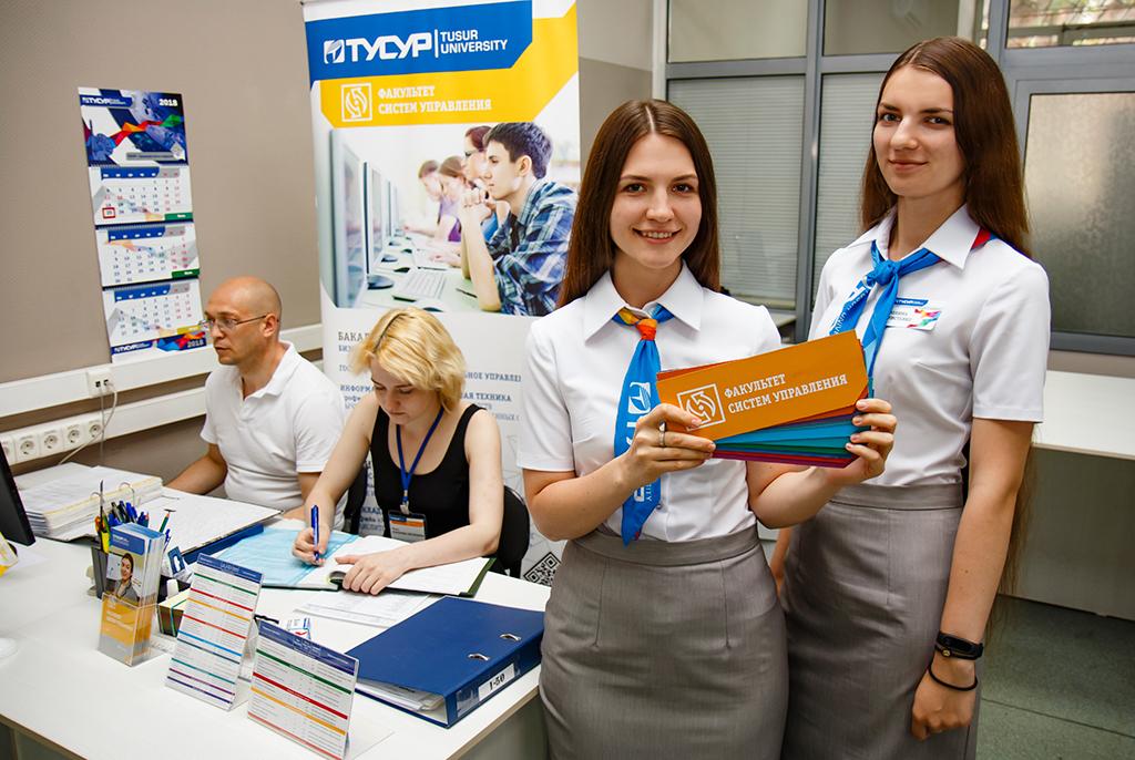 Студентами ТУСУРа стали более 400абитуриентов