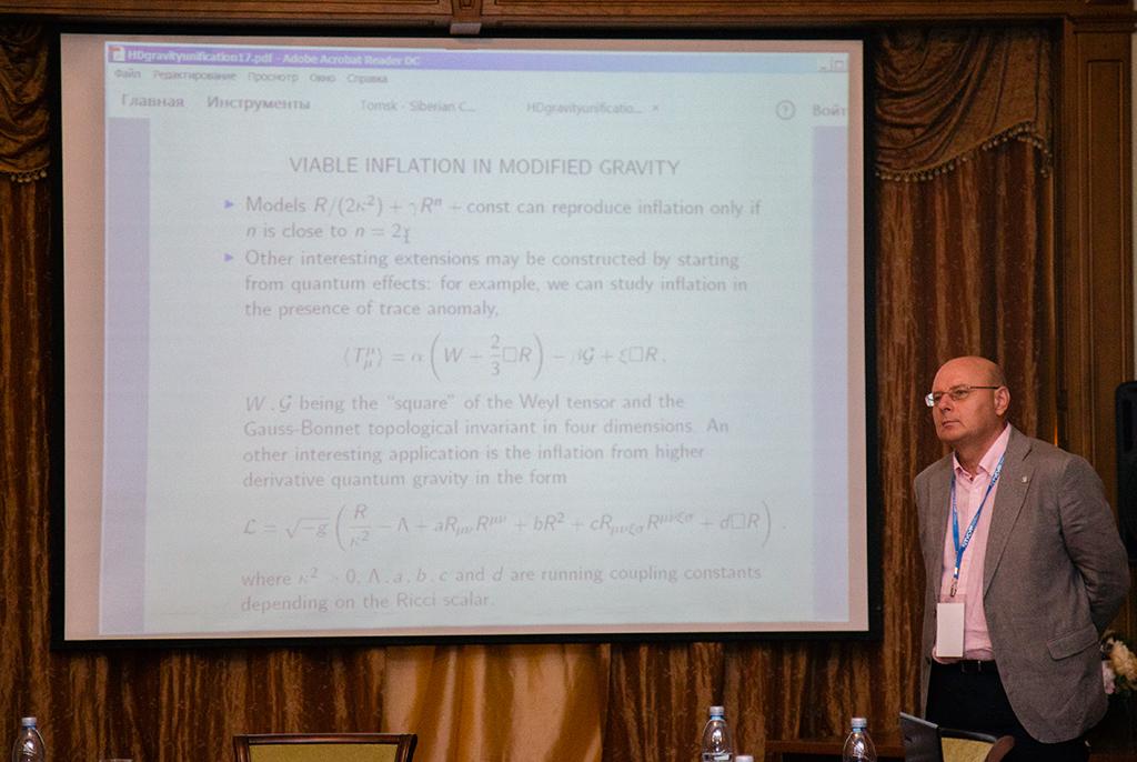 ВТУСУРе представили исследования огибели Вселенной