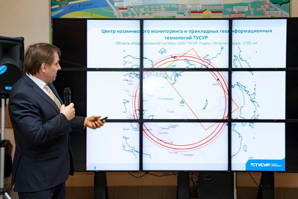 Специалисты ТУСУРа «научат» систему космического мониторинга самостоятельно оценивать происходящие наЗемле территориальные иклиматические изменения