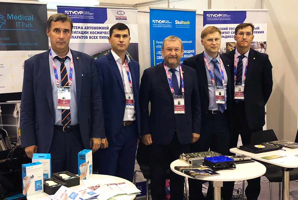 ТУСУР на«Технопроме»: практики преакселерации, интеграции ицифровой опыт