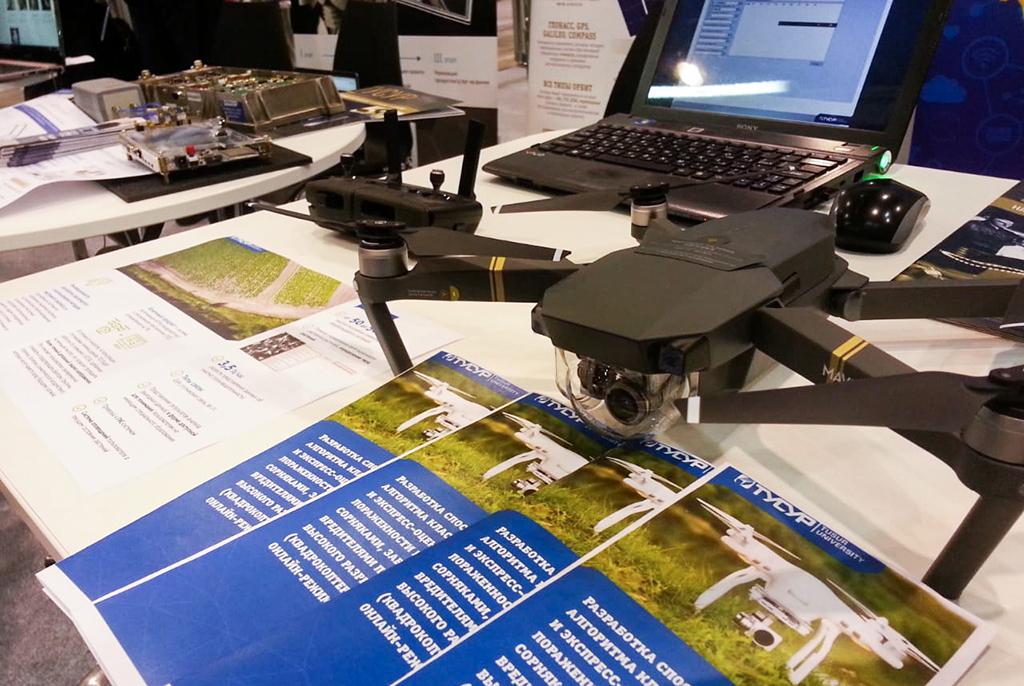 Разработки ТУСУРа для«умных» домов иполезного применения беспилотников представлены на«Технопроме»