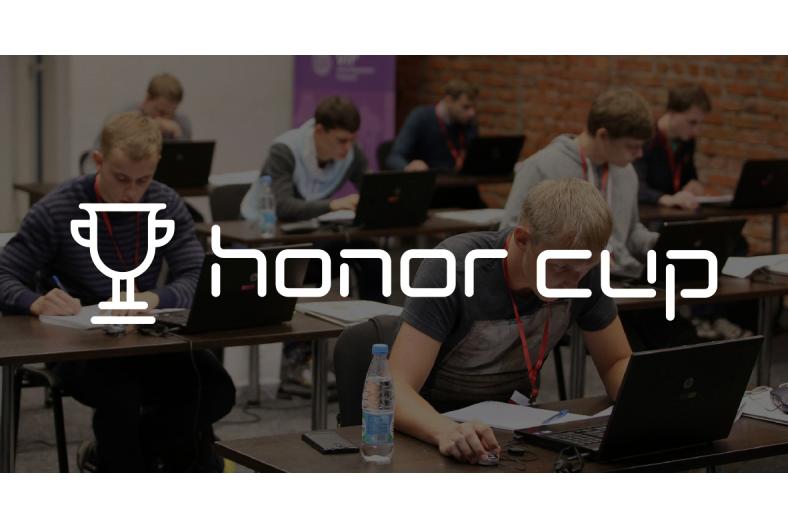 Взять кубок: студенты ТУСУРа могут принять участие всоревнованиях компании Huawei – Honor Cup2018
