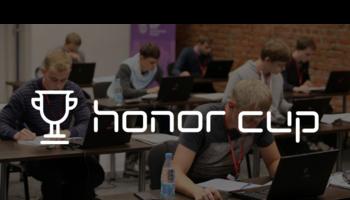 Honor Cup2018, соревнования компании Huawei