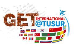 International workshop «Global Entrepreneurship inTechnology» (GET INTERNATIONAL @TUSUR)
