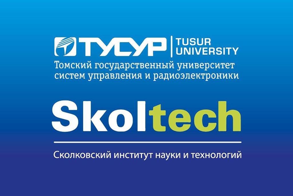 ТУСУР представил программу центра компетенций НТИвобразовательном совете Сколково