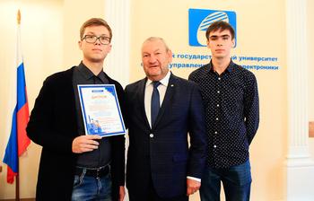 Награждение студентов исотрудников ТУСУРа