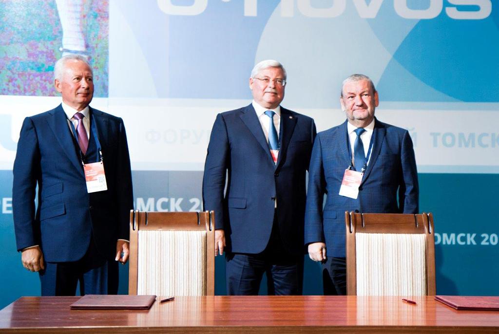 Партнёрство ТУСУРа иВСК: новые кадры дляцифровой экономики