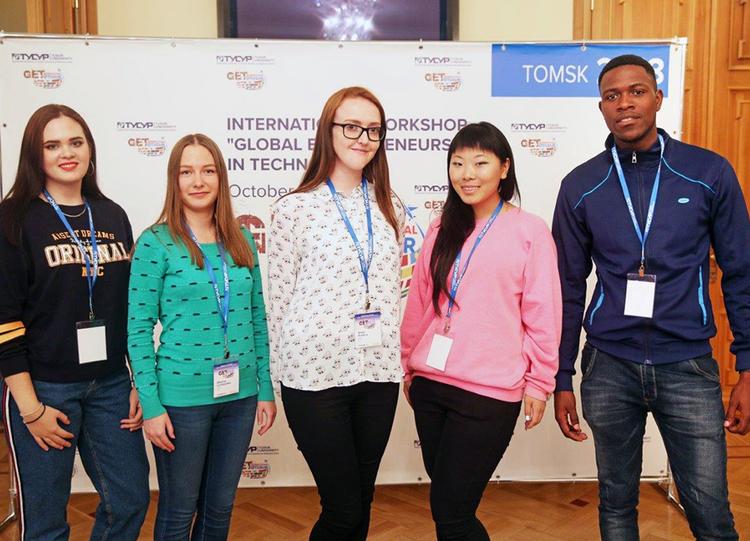 Студенческий воркшоп Global Technology Entrepreneurship