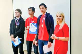 Студенты ТУСУРа победили наотборочном этапе чемпионата DigitalSkills вкомпетенции поблокчейн-технологиям
