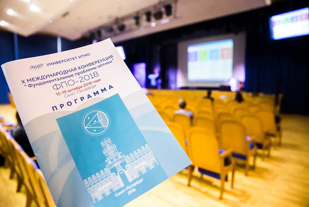 Студенты кафедры СВЧиКР участвуют вмеждународных научных мероприятиях