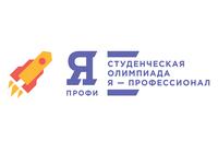 Студенты ТУСУРа приглашаются кучастию волимпиаде «Я – профессионал»