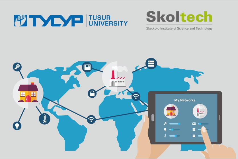 ТУСУР иСколтех: совместные программы повышения квалификации вобласти технологий Интернета вещей дляруководителей испециалистов
