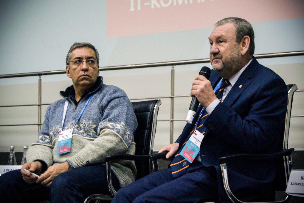 Ректор ТУСУРа – один изспикеров ток-шоу, посвящённого развитию цифровых технологий