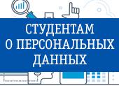 Межвузовский студенческий бизнес-инкубатор