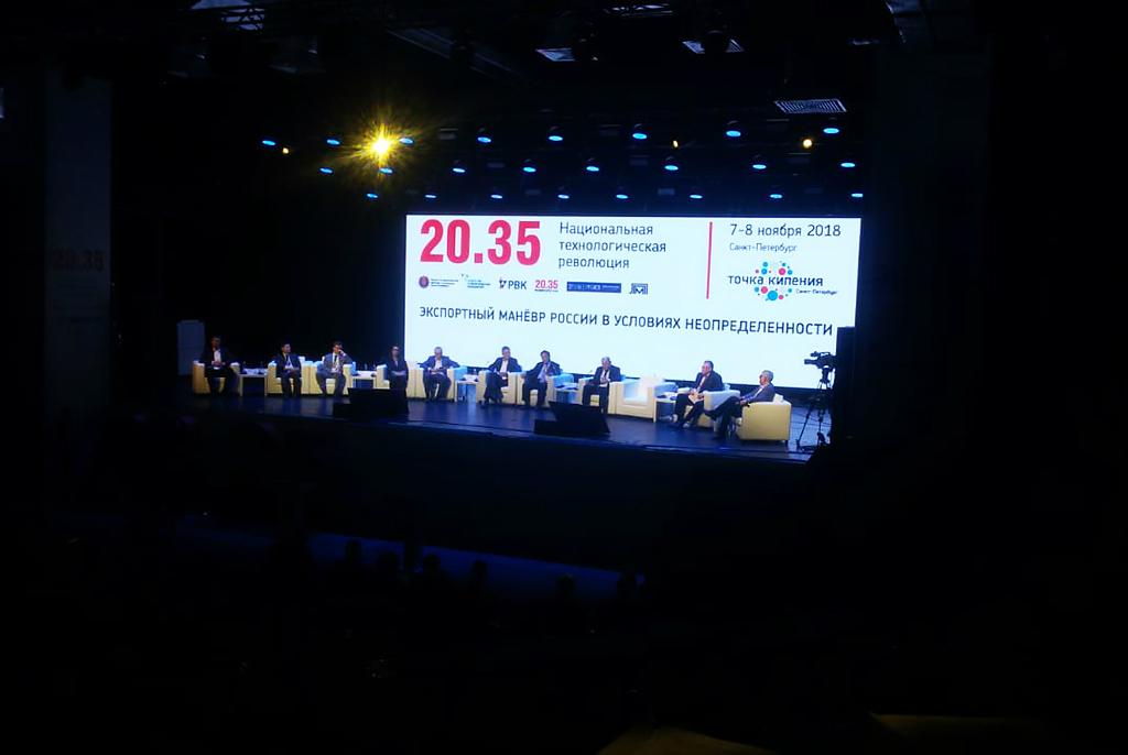 ТУСУР участвует вконференции-баркемп «Национальная технологическая революция 20.35»