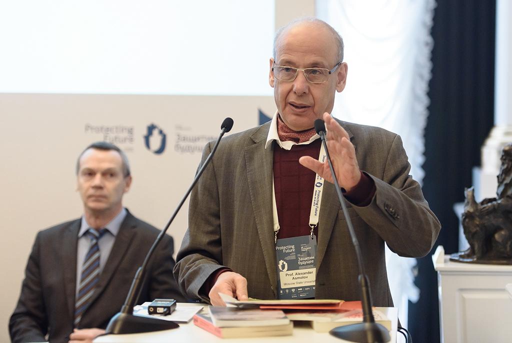 Доцент ТУСУРа приняла участие вконференции попротиводействию антисемитизму, расизму иксенофобии